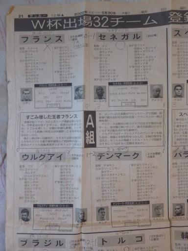 日韓ワールド02