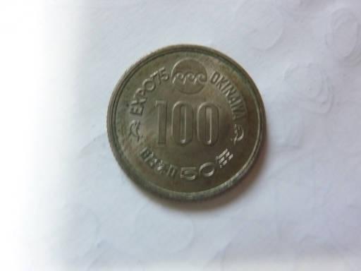 万博100円1