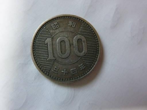 麦100円1