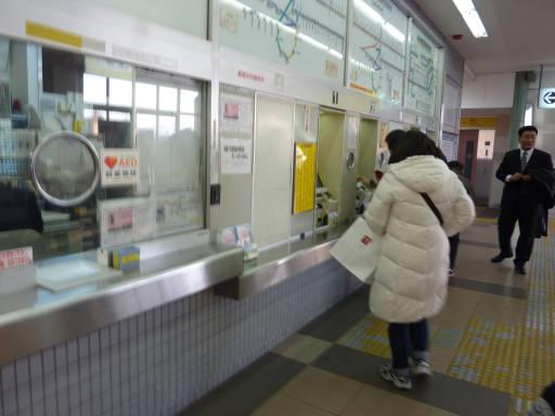 20110123・狭山ヶ丘05