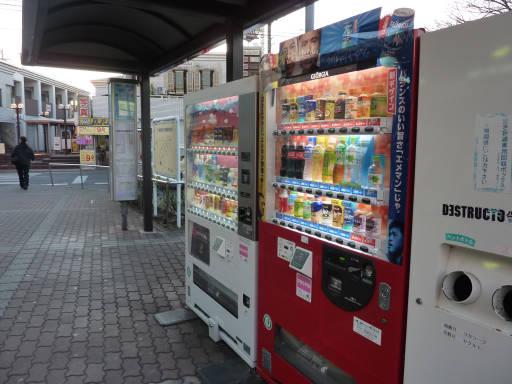 20110123・狭山ヶ丘07