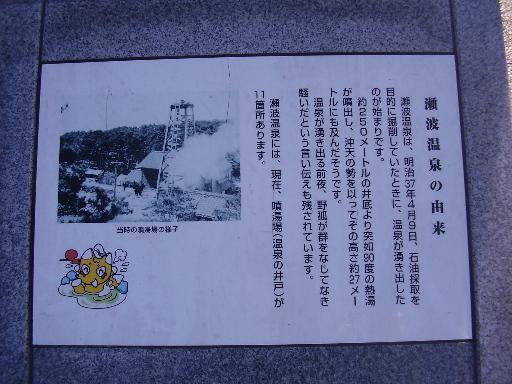 まぬけ・新潟1-07