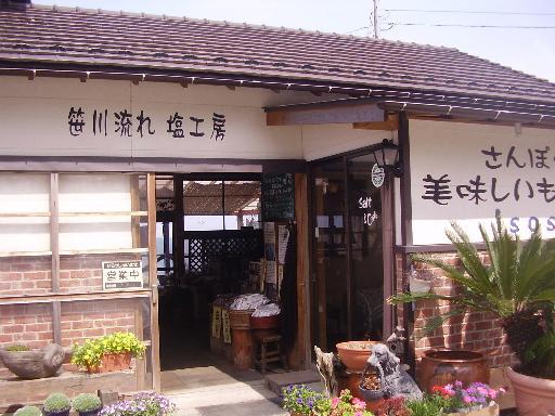 まぬけ・新潟2-07