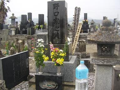 追加01・墓