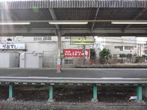20110206・駅2・福生06