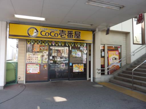 20110206・駅2・福生08