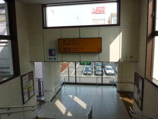 20110206・駅2・福生13