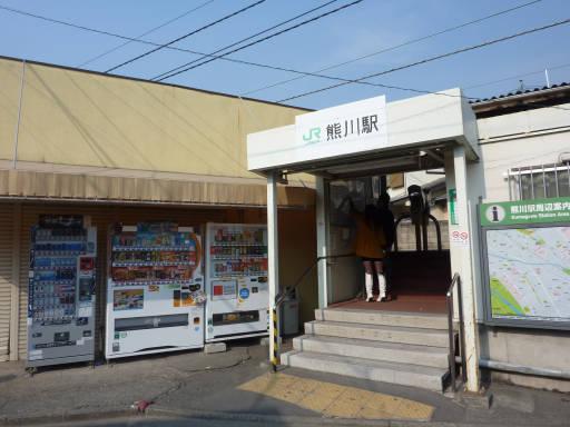 20110206・駅4・熊川01