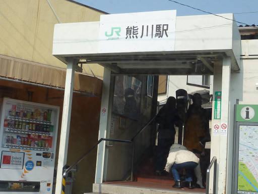 20110206・駅4・熊川14