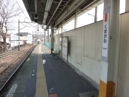 20110206・駅4・熊川11