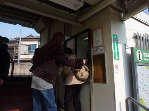 20110206・駅4・熊川13