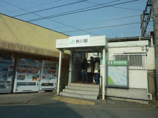20110206・駅4・熊川13-14