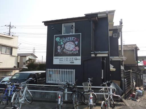 20110206・駅6・武蔵増戸07
