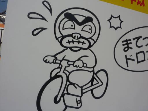 20110206・駅6・武蔵増戸13