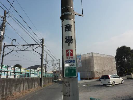 20110206・駅4・熊川03
