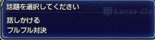 2010y12m12d_190151810.jpg