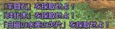 2011y01m01d_195134962.jpg