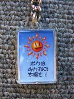 IMG_6602_convert_20091230234052.jpg