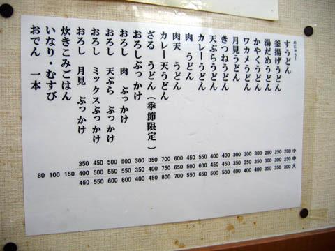 IMG37 (36)