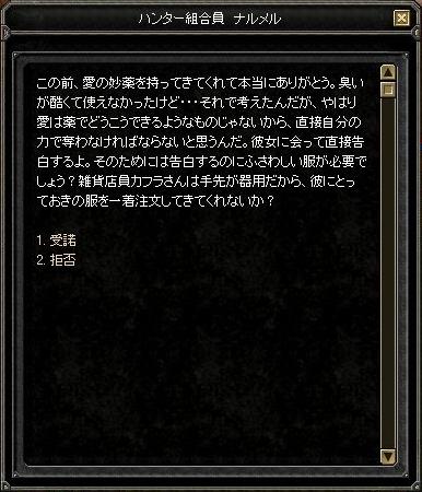 20100221_2.jpg
