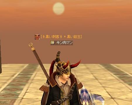 20100227.jpg