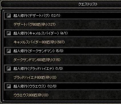 20100227_6.jpg