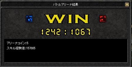 20100310_8.jpg