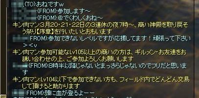 20100317_2.jpg