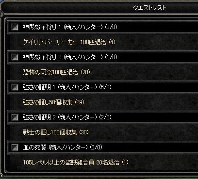 20100317_3.jpg