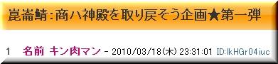 20100317_4.jpg