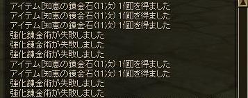 20100324_2.jpg