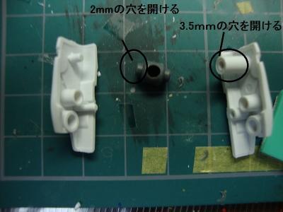 s-DSC00822.jpg