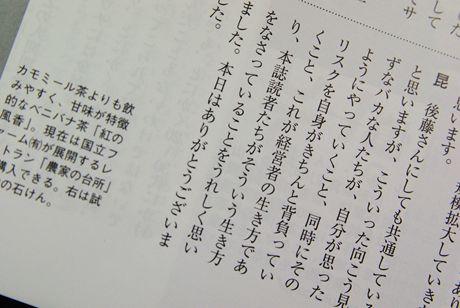 IMGP0012_Rs.jpg