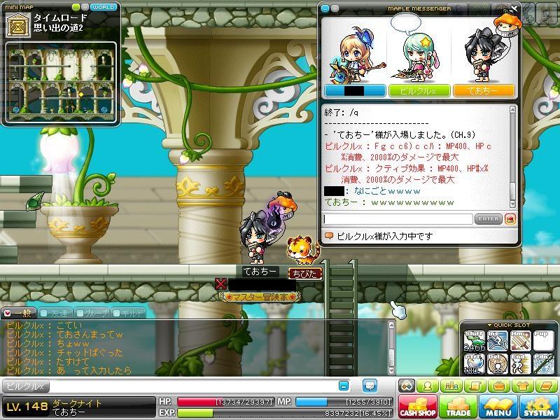 Maple101128_181050.jpg