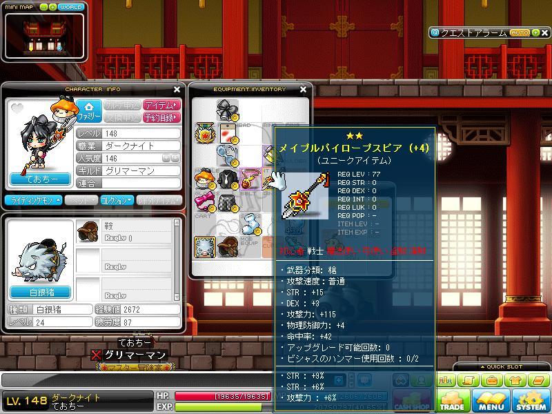 Maple101202_155752.jpg