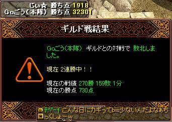 RedStone 09.09.30[03]