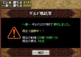 RedStone 09.10.01[07]