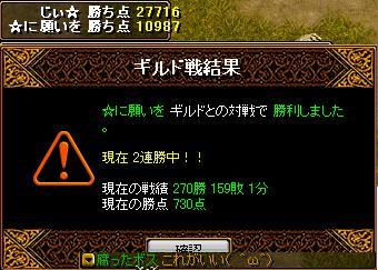 RedStone 09.09.27[16]