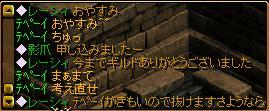 RedStone 09.10.07[16]