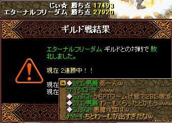 RedStone 09.10.13[04]