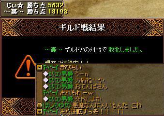 RedStone 09.10.18[04]