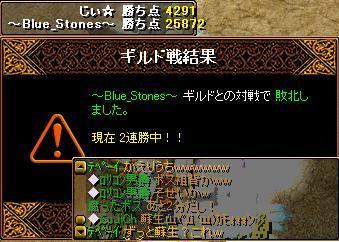 RedStone 09.10.21[01]