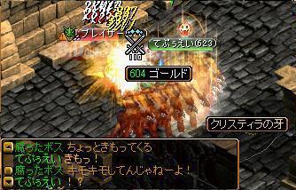 RedStone 09.10.28[02]