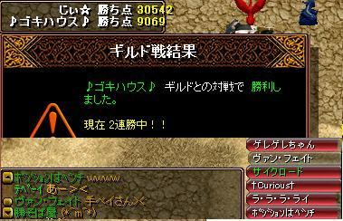 RedStone 09.10.29[05]