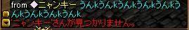 RedStone 09.10.29[09]