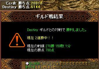 RedStone 09.11.08[11]