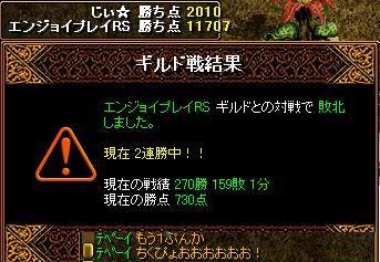 RedStone 09.11.11[02]