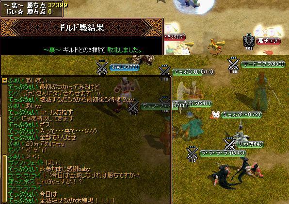 RedStone 09.11.15[02]