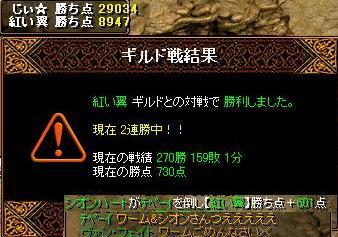 RedStone 09.11.24[35]