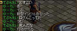 RedStone 09.11.28[00]